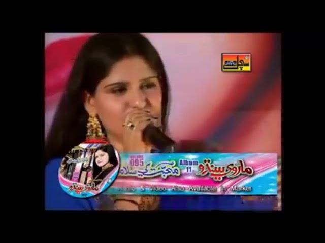 Mohabbat Wara Manhoon   محبت وارا ماڻهو   Marvi Sindhu   New   Sindhi Songs HD   Sindh World Songs
