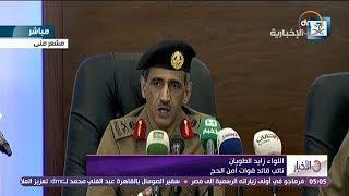 الأخبار - الخطوط الجوية السعودية : تعذر تسيير طائرات لنقل الحجاج القطريين لعدم حصولها على تصريح