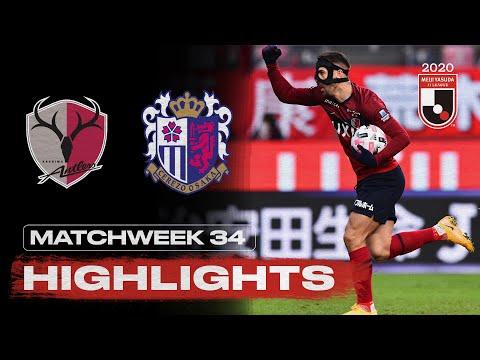 Kashima C-Osaka Goals And Highlights