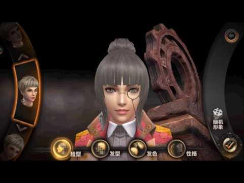 [Android Game China] Final Fantasy