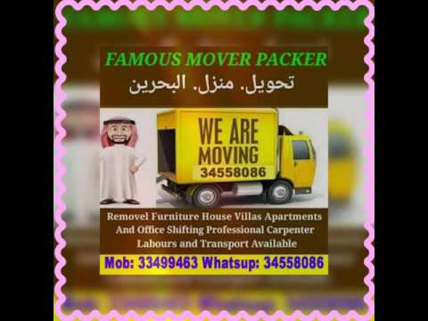 HOUSE  MOVER PACKER  bahrain  🏠🏠 House,Villas'Office shifting