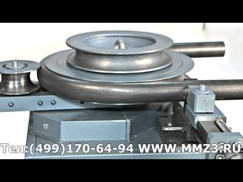 Трубогиб УГС-6/1А - гибка труб