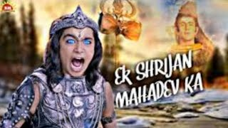 Ek Sirijan Mahadev Ka | Official Song | Shani Dev Special Video | ANIVESH MAURYA