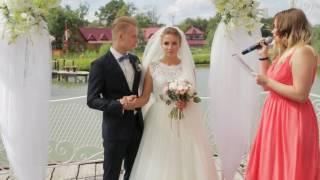 Выездная регистрация брака: Александр и Яна