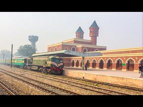 Raiwind's New Station & Pak Business Express | Pakistan Railways