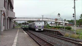 JR北海道 石北本線 特急オホーツク1号 女満別駅 JR Okhotsk Express at Memanbetsu Station 12/Jul/2014
