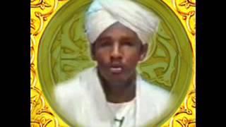 Ayyatul-Kursi Alzain Mohamed Ahmed
