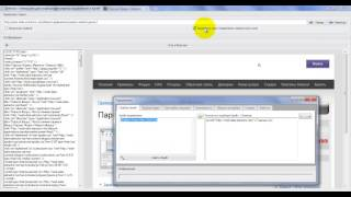 Xpath в Datacol: Базовые понятия