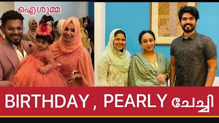 AISHUMMA'S 1st BIRTHDAY|PEARLY ചേച്ചി|JABISH VLOG|Chapter:73