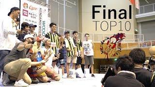 Kendama Worldcup 2018 Final TOP10 ー けん玉ワールドカップ決勝 ー