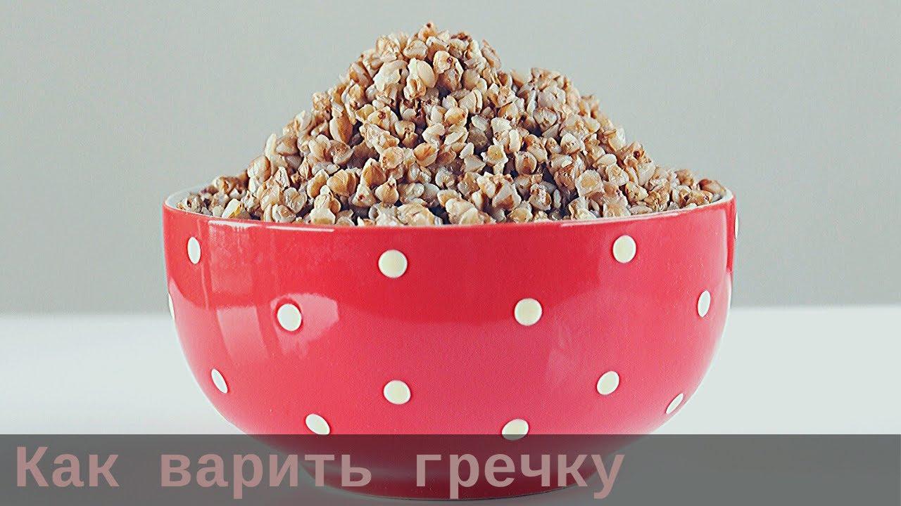 Как приготовить гречневую кашу Каша гречневая рассыпчатая - рецепты, фото