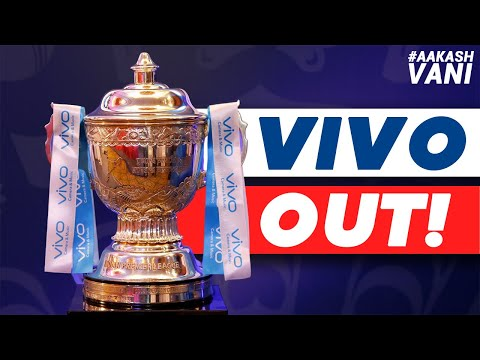BREAKING News: VIVO pulls OUT of IPL 2020 | #AakashVani | IPL 2020 Update