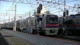 平日夕方の京成本線・千葉線京成津田沼駅