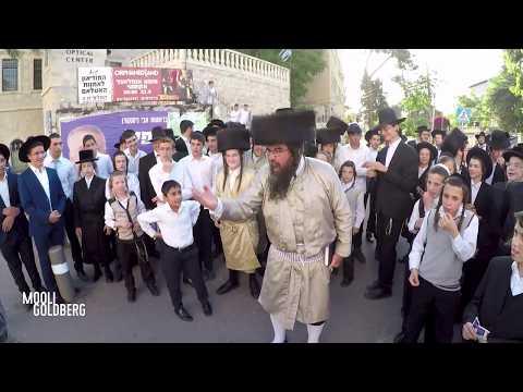 הפגנת השבת בירושלים 27.5.17