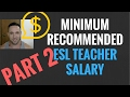 Minimum Recommended ESL Teacher Salary Part 2 Corporate Earnings Facts for English Teachers