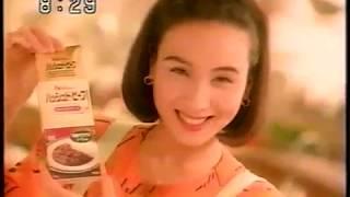 ハウス食品 ハッシュドビーフ CM(1993年)