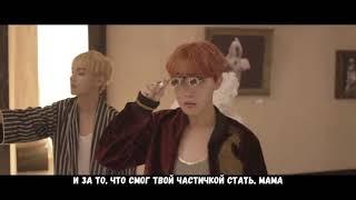 J-HOPE [BTS] - MAMA [Rus.sub] Karaoke