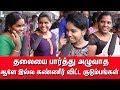 Viswasam Movie UNCUT Kanum Pongal Review - Day 8 | அழுவாத ஆளே இல்ல கண்ணீர் விட்ட குடும்பங்கள்