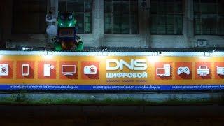 видео Технопоинт в Комсомольске-на-Амуре