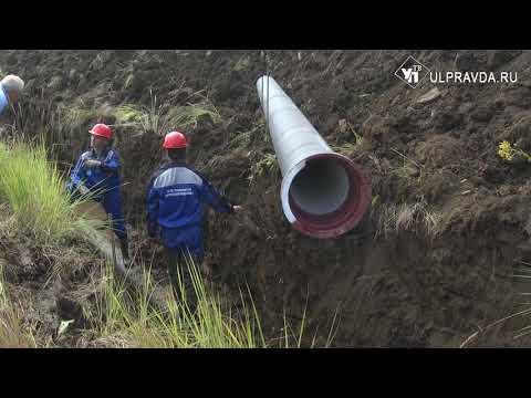 Жителей Новоспасского и Радищевского районов снабдят водой по новым технологиям