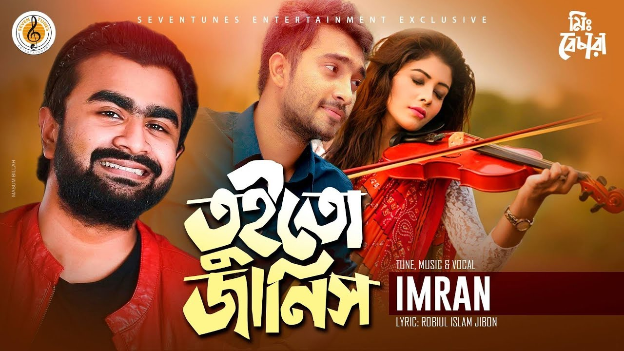 Imran I OST of Mr Bechara I New Song 2019