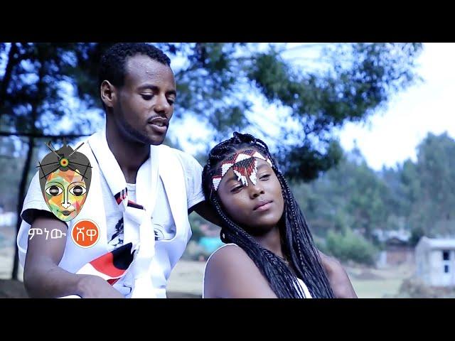 Ethiopian Music : Miliyon Tolosa (Wan Ofi Tiya) - New Ethiopian Music 2021(Official Video)