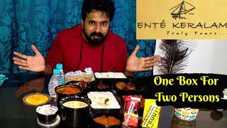 Ente Keralam Iftar Box | What's Inside Rs 830 Iftar Box | Ramzan Special |Aravinth Keerthana