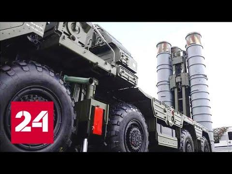 С-400 или НАТО: зачем США поставили Турции ультиматум? 60 минут от 22.05.19