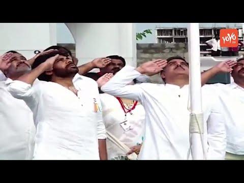 Pawan Kalyan Flag Hoisting 73 Independence Day Celebrations | AP News | Janasena | YOYO TV Channel