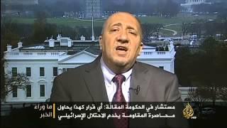 ما وراء الخبر.. حكم قضائي بحظر أنشطة حماس بمصر