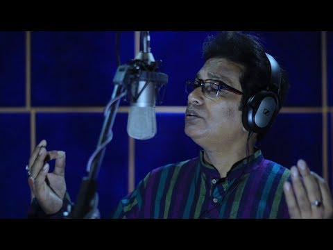 Ekbar Biday De Ma | Bangla Patriotic Song | Abhijit Das | RK Music Lab