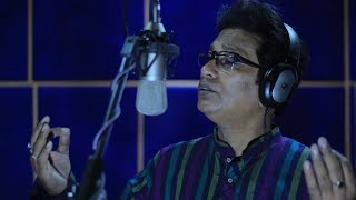 Ekbar Biday De Ma | Bangla Patriotic Song | Abhijit Das | RK Music Lab