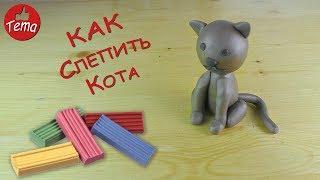 Как слепить Кота из пластилина Лепка из пластилина для детей 4-5 лет