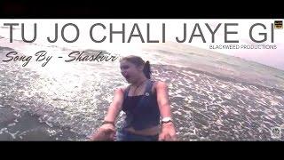 New Latest Hindi Love Song 2016