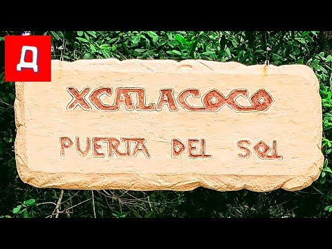 Sandos Caracol ECO Resort Ancient Mayan Ruins Xcalacoco Experience Ceiba Tree Legend of The Xtabay