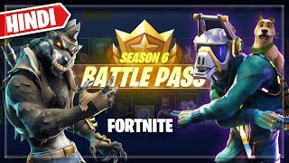 🔥NEW *Season 6* is Here!! FORTNITE BATTLE PASS REWARDS Details in HINDI   NOOBTHDUDE