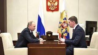 Новый губернатор Пермского края Максим Решетников.