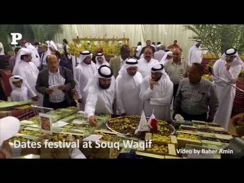 Local dates festival at Souq Waqif