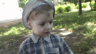 Пісенька хлопчика -''Ах ця Катька''...