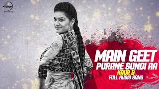 Main Geet Purane Sundi Aan (Full Song) | Kaur B | Mitu Balsamndiya | Punjabi Song |Mitu B Music