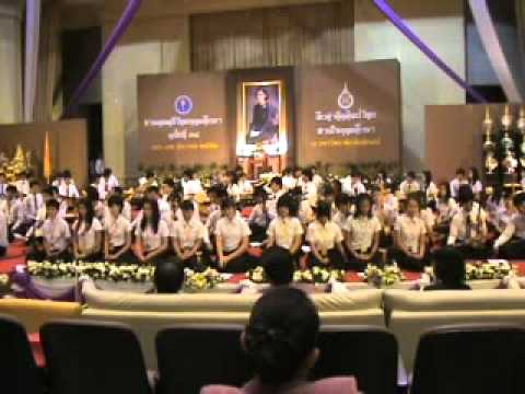ดนตรีไทยอุดมฯภาคอีสาน 2553