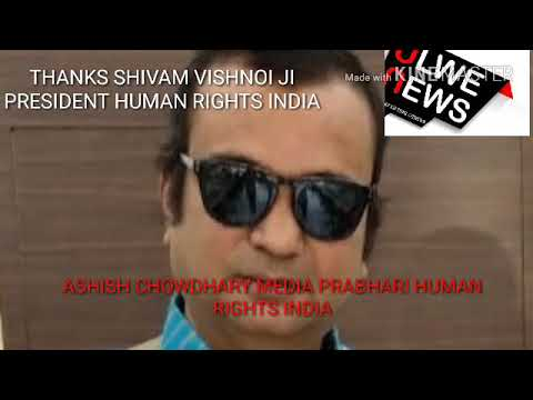 JUSTICE FOR ASIFA PART 3 NAVI MUMBAI VASHI STATION ULWE NEWS