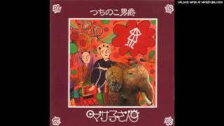 つちのこ男爵 (1989)