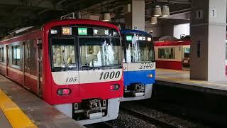 京急上大岡駅 2番線にもホームドアが設置された! 設置前と後の比較動画!