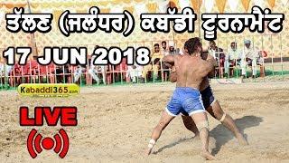🔴 [Live] Talhan (Jalandhar) Kabaddi Tournament 17 Jun 2018