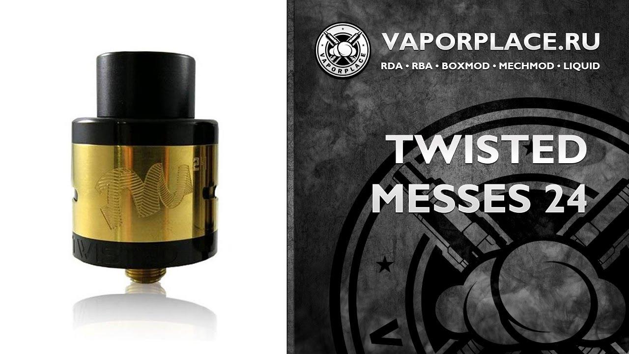 Дриптипы для электронных сигарет купить дрип тип мундштук для электронной сигареты из пластика, стали, титана, тефлона в москве.
