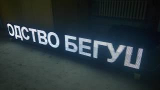 видео Изготовление и продажа световых панелей в Челябинске
