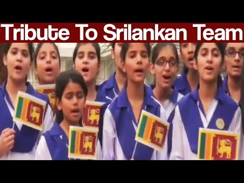 Beautiful Tribute For Srilankan Team By Pakistani Students - Express News