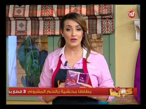 كوزينتنا هكا الجزائر: شربة عدس التركي و الجزيرة العائمة