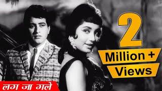 लग जा गले के फिर ये हसीं रात | Woh Kaun Thi (1965) Sadhana | Lata Mangeshkar | Best Romantic Song